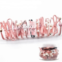 Mori Series Small Fresh 8-Piece Rope Simple Tie Hair Rubber Pink