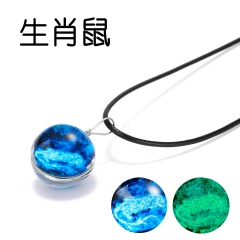 Zodiac Glow in the Dark Double Sided Glass Dome Pendant Necklace Rat