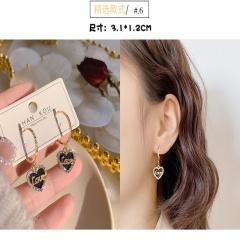 Fashion Earring ER20Y0245