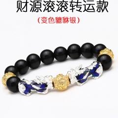 Sand Gold Temperature Change Color Brave Transfer Beads Evil Spirit Lucky Bracelet BR20Y0095-3