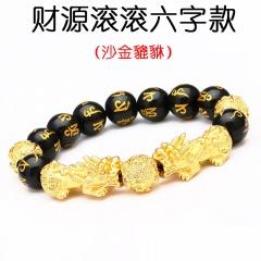 Sand Gold Temperature Change Color Brave Transfer Beads Evil Spirit Lucky Bracelet BR20Y0095-5