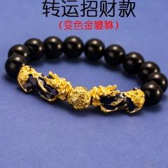 Sand Gold Temperature Change Color Brave Transfer Beads Evil Spirit Lucky Bracelet BR20Y0095-8