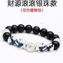Sand Gold Temperature Change Color Brave Transfer Beads Evil Spirit Lucky Bracelet BR20Y0095-4