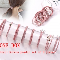 Rubber Band Hair And Rope Fitting Pink pearl