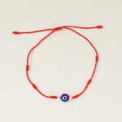 7 knot evil eye blue eye lucky friendship bracelet set (circumference: 16-30cm, paper jam: 11*8cm) 1pcs red