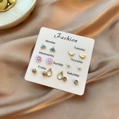 7 Pairs/Set Simple Flower Small Stud Earring Set Wholesale B