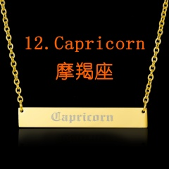 Customized Stainless Steel Vintage English Alphabet 12 Constellation Necklace Capricorn
