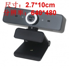360-Degree Rotating USB Camera With Built-In Sound-Absorbing And Noise-Reducing Microphone A