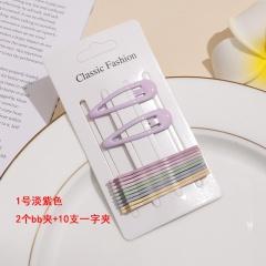 6 Pairs/Set Simple Baby Combination Hair Clip Set Purple