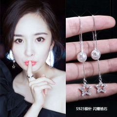 Fashion Silver Pearl Chain Long Earrings Wholesale style 2
