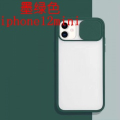 Iphone12/12MINI/12PRO/PROMAX/11/11PRO/11PROMAX/X/XS/XSMAX/XR Push window mobile phone case transparent frosted protective cover green 12MINI