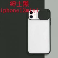 Iphone12/12MINI/12PRO/PROMAX/11/11PRO/11PROMAX/X/XS/XSMAX/XR Push window mobile phone case transparent frosted protective cover black 12MINI