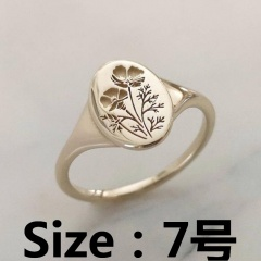 Oval Carved Gesang Flower Ring #7 gold