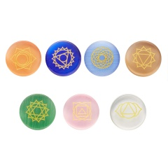 Reiki symbol seven chakra agate stone ornaments (Size: 2.5cm in diameter) 7pcs/set